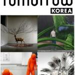 예술의전당 한가람미술관 KOREA TOMORROW 2011, 한국미술계 또 하나의 역사 쓰나